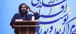 متن بدون سانسور گفتگوی وحید جلیلی با «نقد سینما»