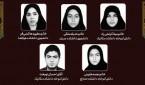 درگذشتگان دانشگاه خواجه نصیر